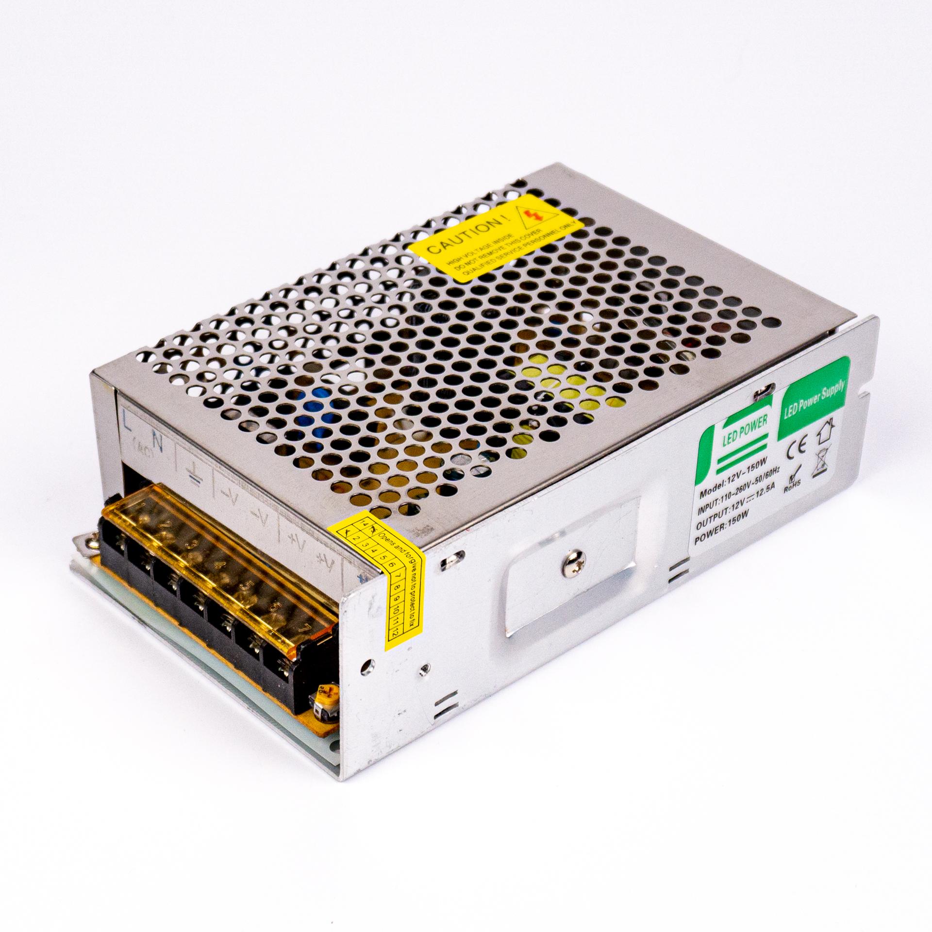 LED Tápegység Fém Házas Ipari 12V 12,5A 150W LP-125A